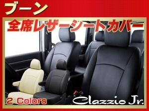 Daihatsu   Boon M600   M601S/M600S/M610S/M700   M700S  ...  Чехлы для сидений   насадка  набор  итого  автомобиль  использование  Чехлы для сидений  Jr.