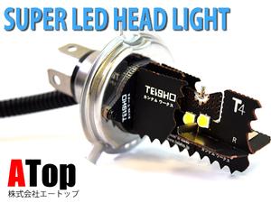 次世代 ファンレスLEDヘッドライト 超輝光度 CREE社製チップ使用