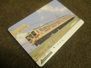 (OC)JR東日本 ECシリーズVOL3 桜井線105系通勤形直流電車 高崎 使用済みオレンジカード