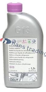 VW 純正品 アンチフリーズ LLC クーラント ラジエター冷却水 1.5L 1本 ロングライフクーラント クーラント液 G13A8JM1 G013A8JM1 GA13A8JM1