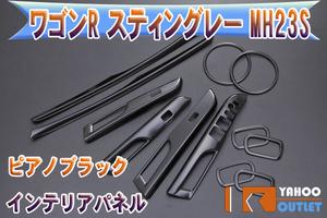 популярность   Suzuki   Stein  Серый  M 2011 S  фортепиано  черный  интерьер  панель   Intel  задний  панель   царапина  есть  ...  12P PT643