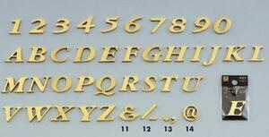 メール便可 サインプレート 切文字 真鍮文字 20ミリ 選択