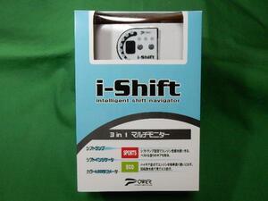 PWR アイシフト i-SHIFT LEDフラッシュ シフト タイミング ランプ ギアモニター タコメーター POWER ENTERPRISE