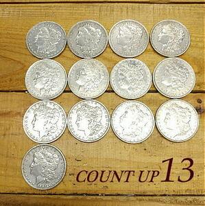 C-892【レア物!!】モルガンコイン(モーガン)アメリカ 銀貨【13連】1ドル カウントアップ 1DOLLAR オールドコイン