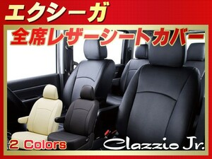 Кожа  ключ  Чехлы для сидений  Exiga  YA4/YA5/YA9  Модель автомобиля  другой  насадка   автомобиль  Чехлы для сидений  Jr.