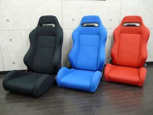 Roadster NB6C NB8C NA8C Recaro SRⅢ? type reclining RS5 black Red Bull -