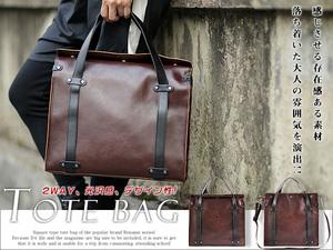 MY BAG ブリーフケース ビジネスバッグ 上質厚手レザー 2way A4書類/14インチPC対応 ショルダーバッグ トートバッグ 通勤 出張 8113