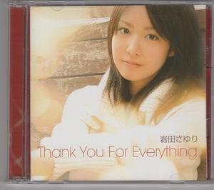 岩田さゆり / Thank You For Everything / CD+DVD