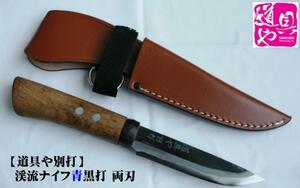 лезвие  Засчитано 105㍉ [  это  поле  почва  Сасаки  Вещь  ]  [  дорога  ...  ]   Горный ручей  нож  синий  черный  Нажатие   оба  лезвие