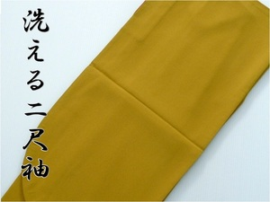 卒業式 入学式に 洗える 二尺袖 着物 袴 身丈161 裄65 カラシ色 089