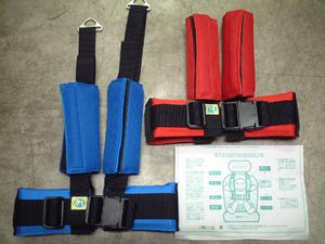 yo. safety junior seat auxiliary belt. paul (pole) guarantee .shon. red.