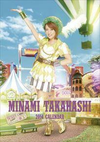 ★【804】★AKB48★2014年/高橋みなみ/カレンダー/新品