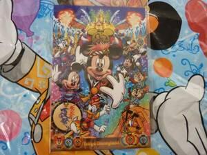 即決新品 東京ディズニーランド 30周年 夏祭り2013 ポストカード
