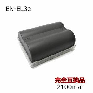 NIKON EN-EL3e 互換バッテリーパック 一眼レフカメラ Dシリーズ