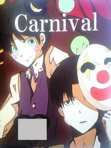 進撃の巨人同人誌★リヴァエレ長編小説★908号室「Carnival」