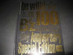 ファンクラブ会報 B'z be with VOL100