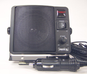 通信用モービルスピーカー  アンプ内蔵  P810A