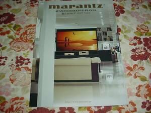 быстрое решение .2007 год 3 месяц Marantz . усилитель .DVD плеер каталог