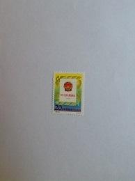 中国切手1992-20中華人民共和国憲法