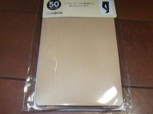 New Kids Tights Size 105 Beige 50 Denyl 198 yen Push-offable