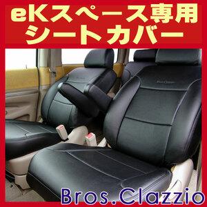 eK пространство  Чехлы для сидений   Модель автомобиля  другой  насадка  набор  итого   свет  автомобиль