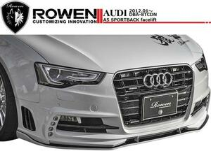 【M's】AUDI A5 8T SPORTBACK/ROWEN フロントバンパーwith LED