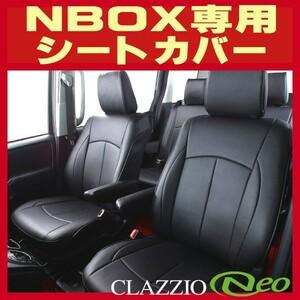 NBOX Чехлы для сидений   евро  стиль  Neo  свет  автомобиль