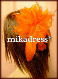 ヘッドドレス コサージュ 髪飾り 羽フェザー ♪オレンジ 6785
