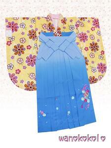 【和のこころキッズ】二尺袖着物・袴セット◇小学校卒業式◇D-7