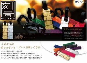 ネーム彫刻つき【刻夢】 KIZAMU アクリル製ネームプレート 7色カラー★オーダーメイド