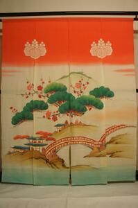 特選中紅色アイボリー色橋に松梅枝模様加賀のれん[E8165]
