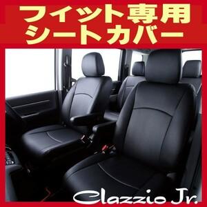 GK3/GK4/GK5/GK6 Fit  Чехлы для сидений   это  Кожа  ключ  кожа  Jr.