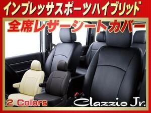 Чехлы для сидений  Impreza Sport  гибрид  GPE  Модель автомобиля  другой  насадка  набор  итого  PVC кожаные чехлы для сидений  Jr.