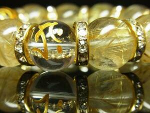 タイチンルチルクォーツ×守護梵字水晶クリスタルブレスレット 御守りパワーストーン 高級天然石