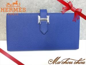 美品☆HERMES【エルメス】ベアンスフレ エプソン ブルー シルバー金具 □R刻印 二つ折り長財布
