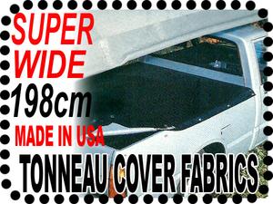 【トノカバー地】超ワイド198cm巾トラック・ボート用MADE IN USA