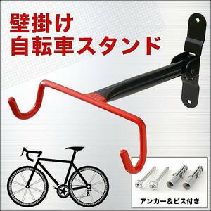 値下げ/壁掛け/自転車スタンド/ディスプレイ/フック/折り畳める/サイクルショップ/カフェ/ガレージ