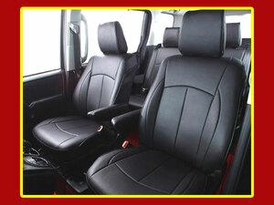 eK пространство  Чехлы для сидений  CLAZZIO Neo N_M15  свет  автомобиль