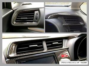 VISION  Honda  FIT3 GP6    Carbon  ...