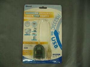 *SIGMA производства USB-RS232C изменение кабель URS232GF* не использовался нераспечатанный товар *③