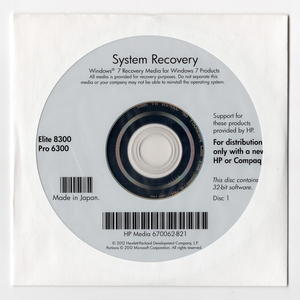 Elite 8300/Pro 6300 для Systemrecove*Win7 Pro(32bit) #D01a-07