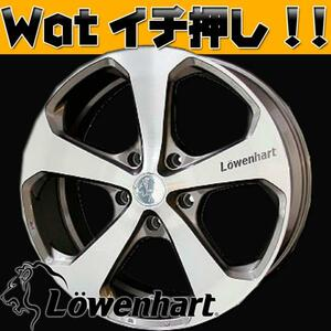 Land Cruiser 200    насадка !! LOWENHART  LV5  22 дюйма   Специальности  шина set