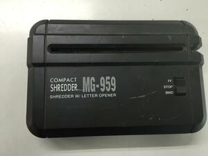 シュレッダー  MG-959  中古品 本体のみ