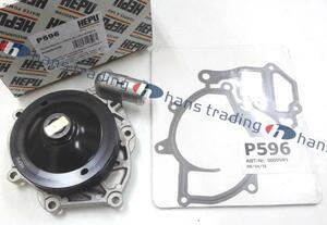 PORSCHE ボクスター 986 911 996 ウォーターポンプ SIL製 P596 ポルシェ 996-106-011-57 優良OEM 99610601156