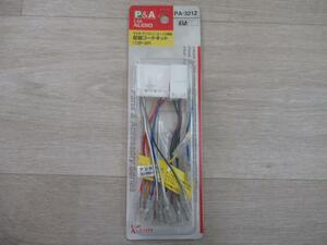 マツダ,アンフィニ,ユーノス車用P&A配線コードキット(12P・8P)PA-321Z未使用品その1