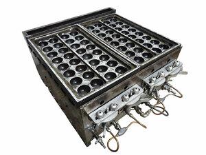 ◇GJ2001|業務用 たこ焼き器 都市ガス 16個×4連 W560×D540(650)×H330mm 厨房用 中古