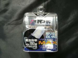 数量限定! IPF H3C ハロゲン バルブ  55W→100W 4000K